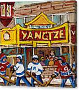 Yangtze Restaurant With Van Horne Bagel And Hockey Canvas Print