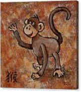Year Of The Monkey Canvas Print