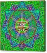 Yhwh 3 5 2015 Canvas Print