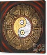 Yin Yang Balance Canvas Print