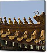 Yonghegong Lama Temple 9482 Canvas Print