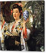 Young Japanese Lady Canvas Print