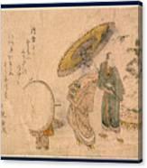 Yuki No Shogatsu Oiran Dochu Canvas Print
