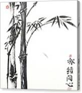 Zen Bamboo Union Canvas Print