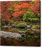 Zen Foliage Colors Canvas Print