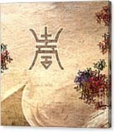 Zen Tree - Two Trees Version Canvas Print