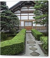 Zen Walkway - Kyoto Japan Canvas Print