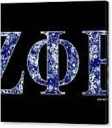Zeta Phi Beta - Black Canvas Print