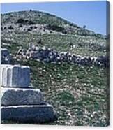 Zeus Lykaios Temple Canvas Print