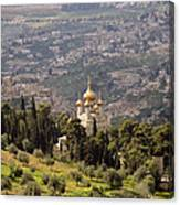 Church Of St Mary Magdelen Mount Of Olives  Jerusalem Canvas Print