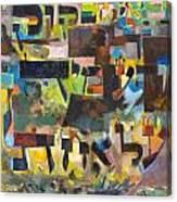 Emunah Canvas Print