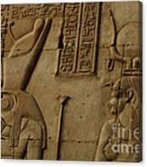 Karnak Egypt Hieroglyphics Canvas Print