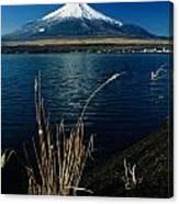 A Scenic View Of Mount Fuji Taken Canvas Print