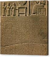 Ancient Astronomical Calendar Canvas Print