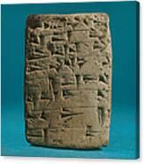 Babylonian Clay Tablet Canvas Print