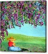 Beyond The Arbor Canvas Print
