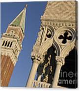 Campanile. Plazza San Marco. Venice Canvas Print