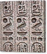 Hieroglyphs On Ancient Carving Canvas Print