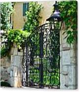 Iron Gate Canvas Print