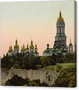 La Lavra - Kiev - Ukraine - Ca 1900 Canvas Print
