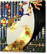 Ma Belle Salope Chinoise No.13 Canvas Print
