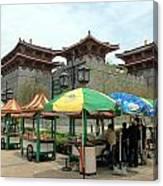 Macau Fisherman's Wharf Canvas Print