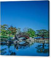 Osaka Garden Pond Canvas Print