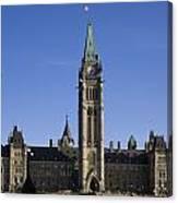 Peace Tower, Parliament Building Canvas Print