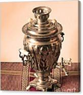 Russian Samovar Canvas Print
