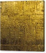 Sarcophagus Exterior Canvas Print