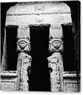 Temple Of Hathor Canvas Print