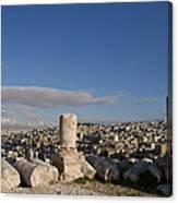 The Ruins Of The Ancient Citadel, Or Canvas Print