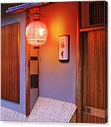 Traditional Japanese House Canvas Print
