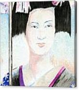 Winter Geisha Canvas Print
