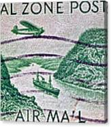1931 Canal Zone Stamp Canvas Print
