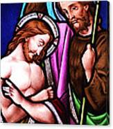 Baptism Canvas Print