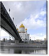 Bridge Framed Print By Igor Sinitsyn