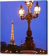 Paris At Night Canvas Print