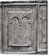 St Fagans Museum Canvas Print