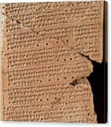 Venus Tablet Of Ammisaduqa, 7th Century Canvas Print