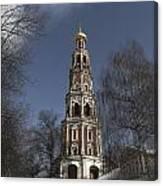 Churches Russia Canvas Print