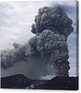 Eyjafjallajökull Eruption, Iceland Canvas Print