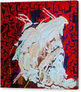 Gethsemane Canvas Print