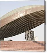 Baghdad, Iraq - A Great Dome Sits At 12 Canvas Print