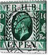 old British postage stamp Canvas Print