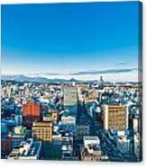 A Cold Sunny Day In Sendai Japan Canvas Print