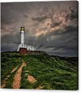A Path To Enlightment Canvas Print