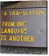 A Translation Canvas Print