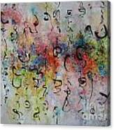 Abstract Calligraphy115 Canvas Print