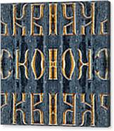 Abstract Of Cyrillic Letters  Canvas Print
